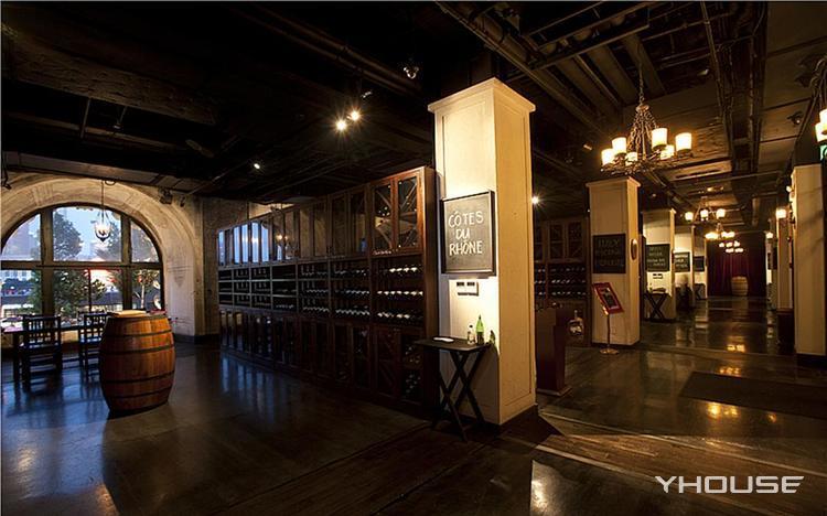 罗斯福酒窖餐厅