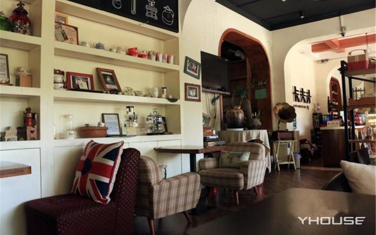 卡夫卡咖啡书屋