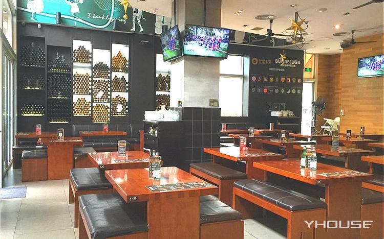 haxnbauer海森堡现代德国餐厅(深圳coco店)