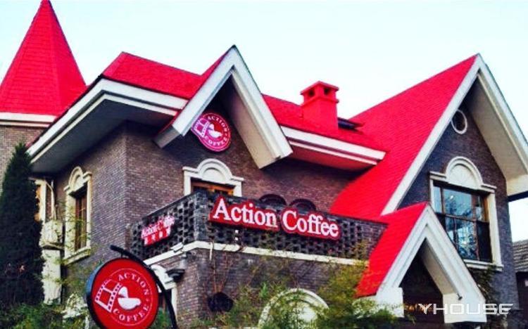 Action Coffee影视咖啡