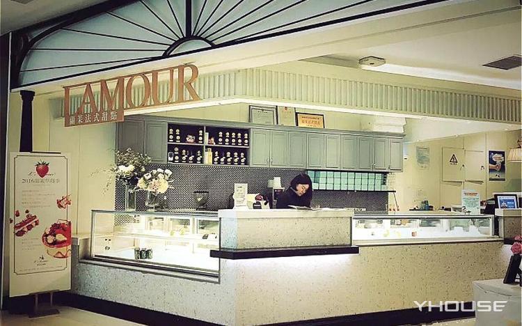 蘭茉法式甜點(北城天街店)