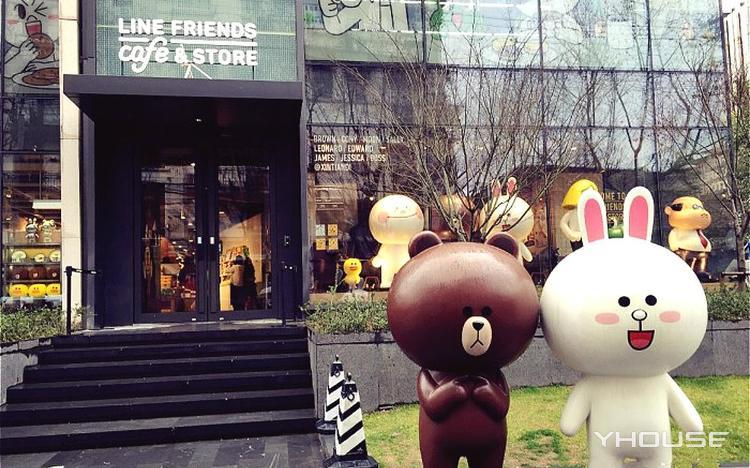 LINE FRIENDS CAFE & STORE(复兴SOHO店)
