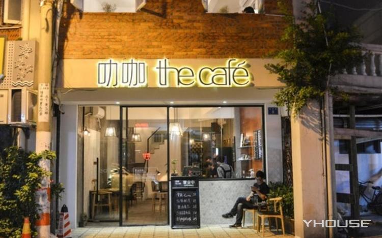 叻咖 the cafe