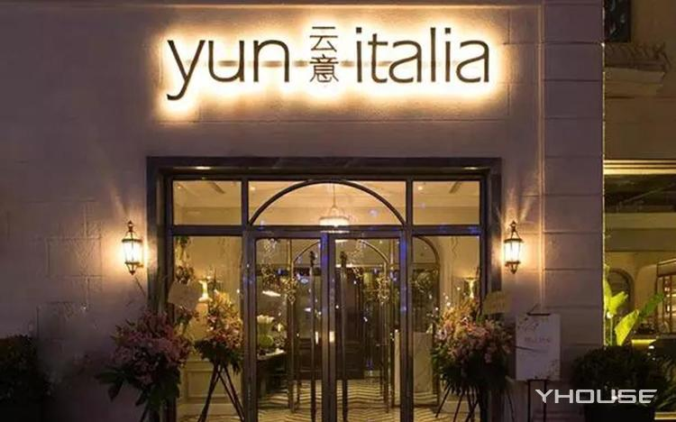云意Yun Italia