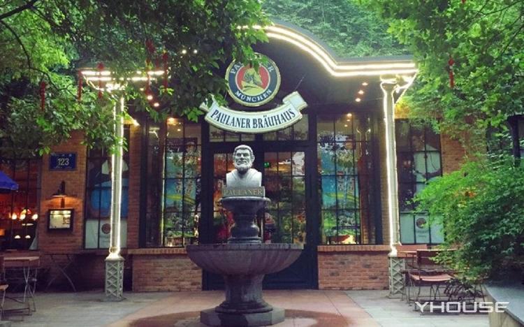 宝莱纳啤酒花园餐厅Paulaner Bräuhaus Nanjing