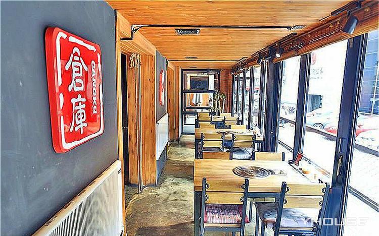 仓库烤肉(重庆路店)