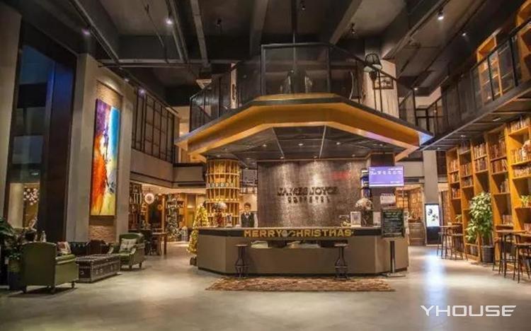喆啡尤利西斯咖啡厅