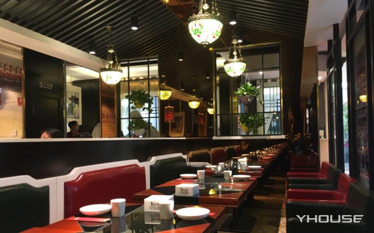 皇城根北京风味主题餐厅(威高广场店)