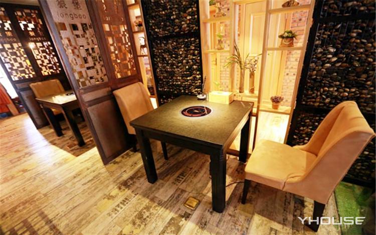 狼堡羊文化主题餐厅