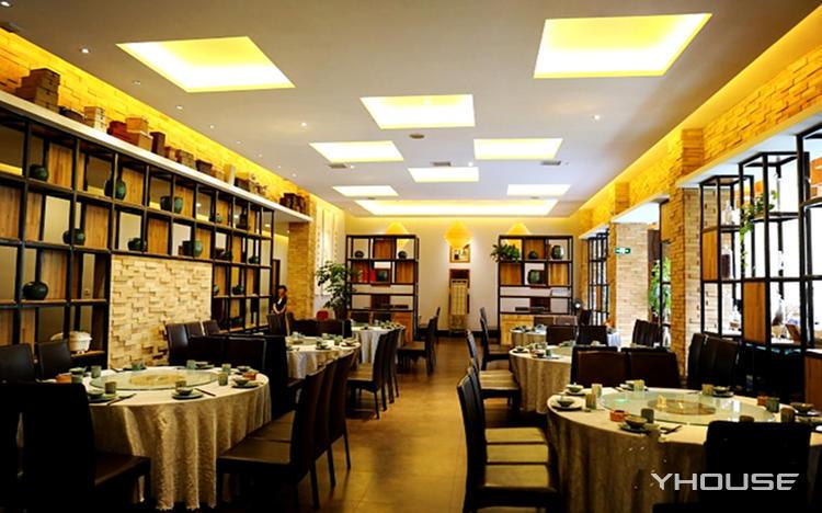 半庭新鲜餐厅