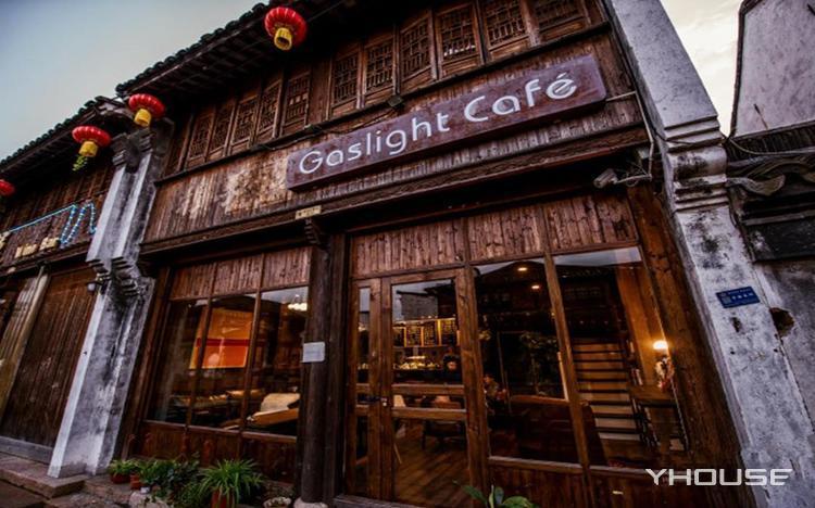 Gaslight Cafe煤气灯咖啡