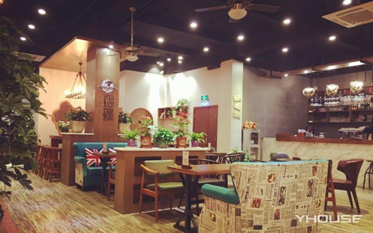 莫丽咖啡(苏州)