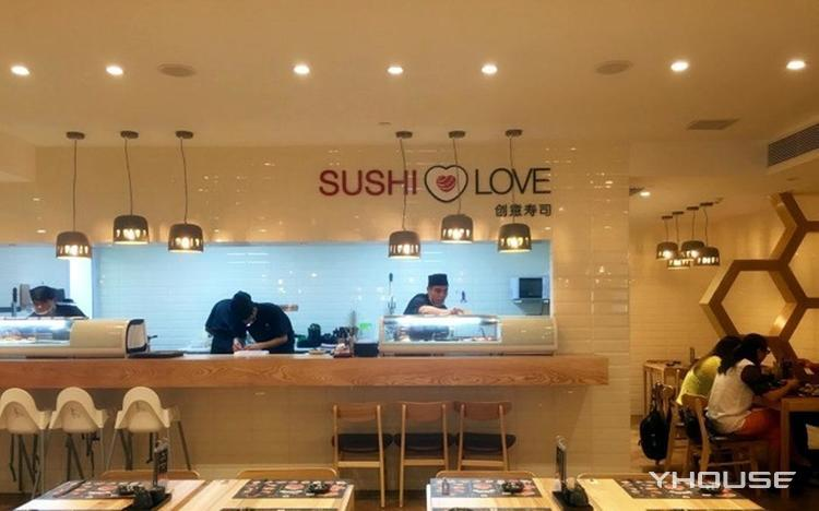 Sushi Love 创意寿司(NOVA店)