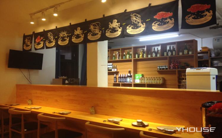 木町日本料理