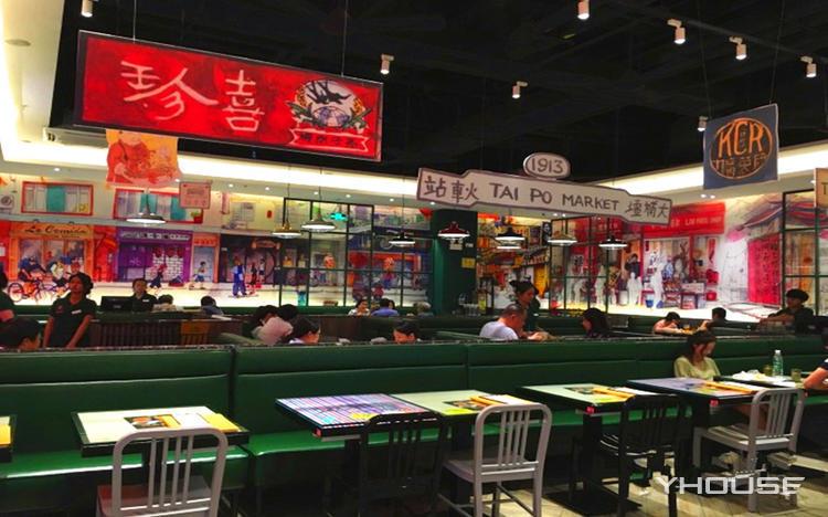 潮庭港式茶餐厅(大良店)