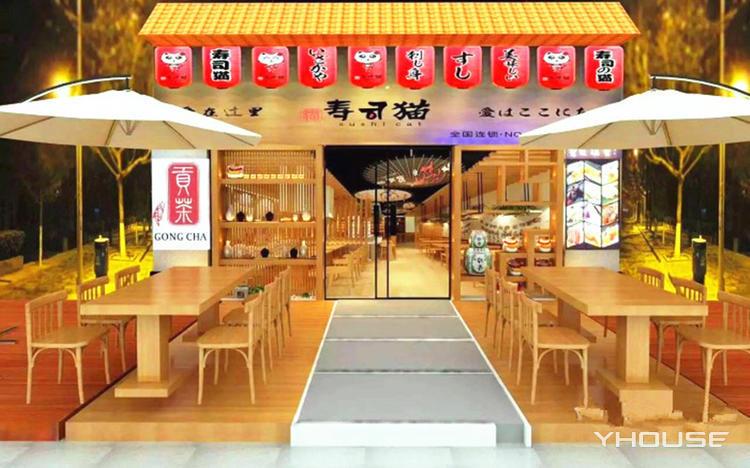 寿司猫.来自京都的寿司店(金沙湾店)