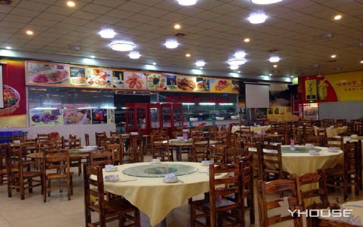 海宝湾海鲜美食城