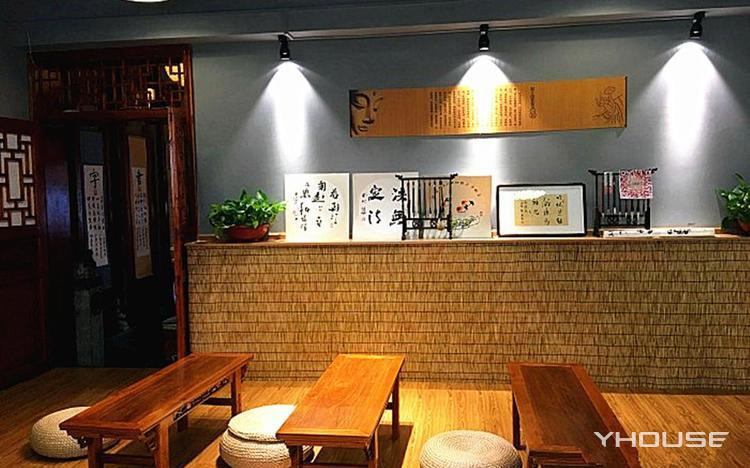 文熙阁茶书院