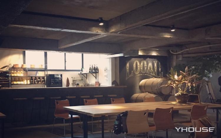 LOCAL 酒吧餐厅