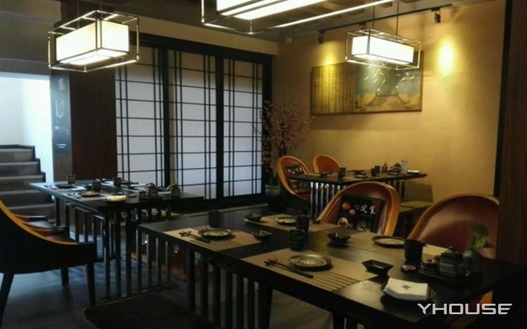 隐巷日式料理