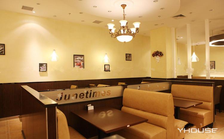 君语时光意式西餐厅