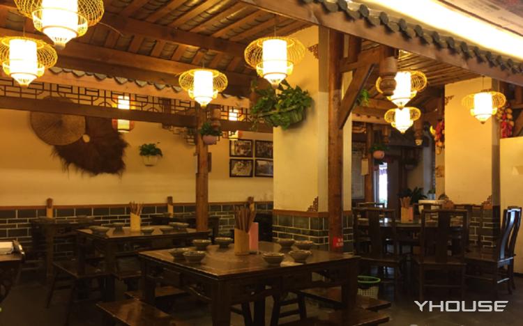 师徒情人民食堂(西安路店)