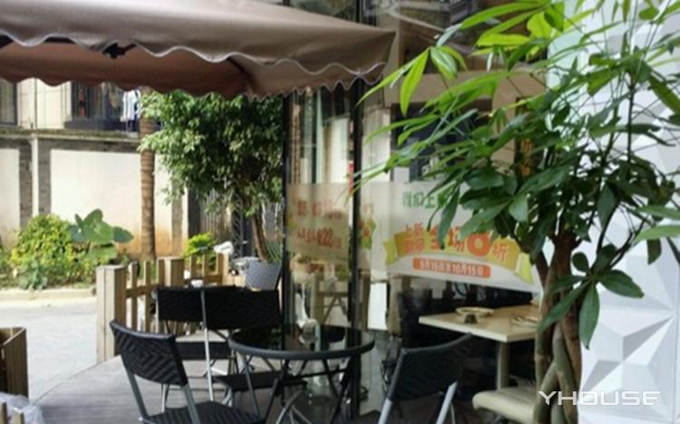 未来意式餐厅