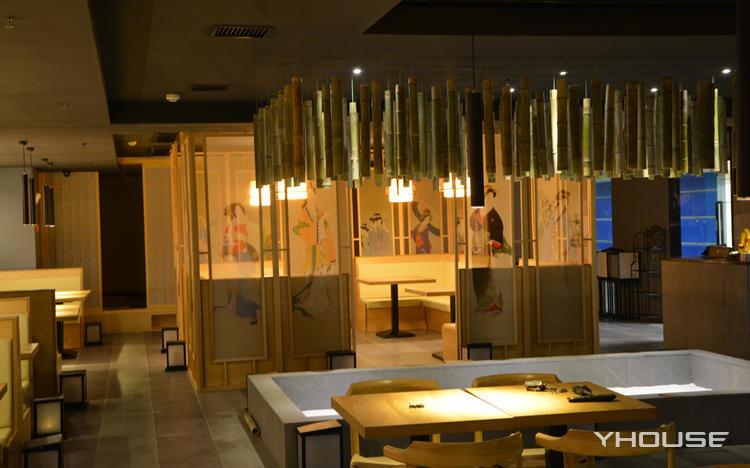 赤道日式料理