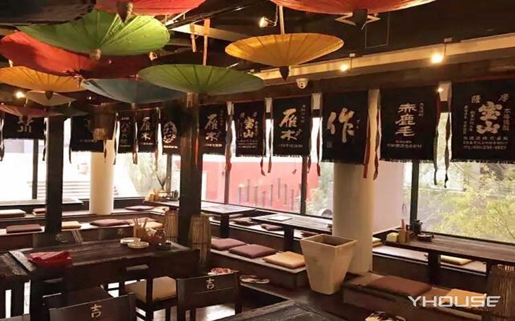 吉宗日本料理