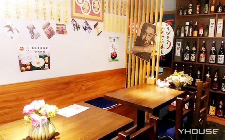 鳗亭活鳗日本料理