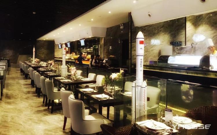 澳佳利航空主题餐厅(桂城店)