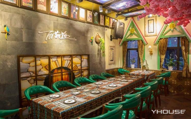 丽莉娅俄式音乐餐厅
