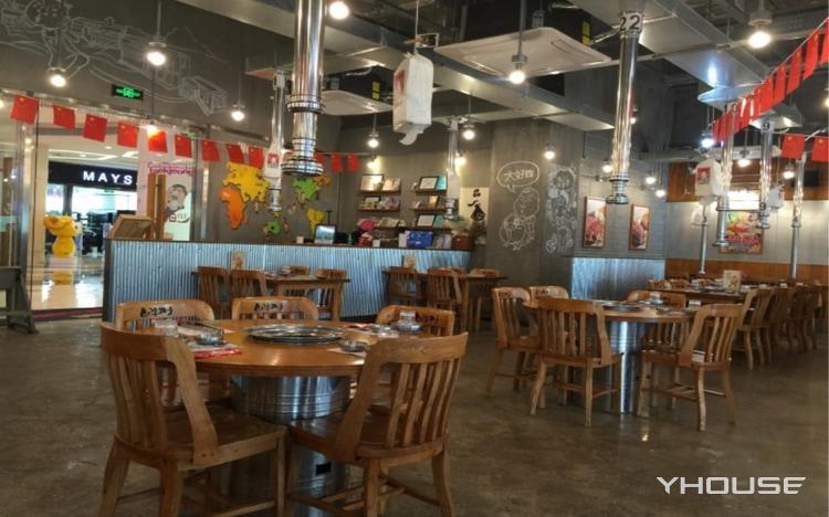 姜虎东白丁烤肉店 (红谷滩新区店)
