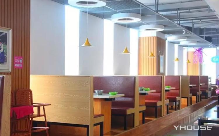 韩风源烧烤涮自助餐厅(康宁街店)