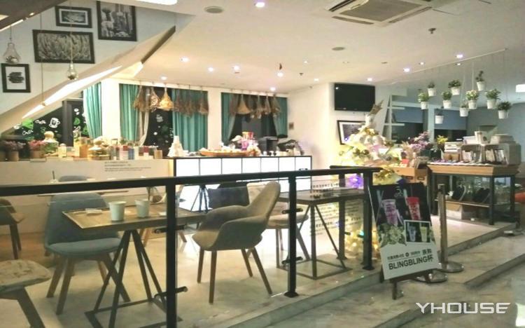 5SPACE CAFE(龙漕路店)