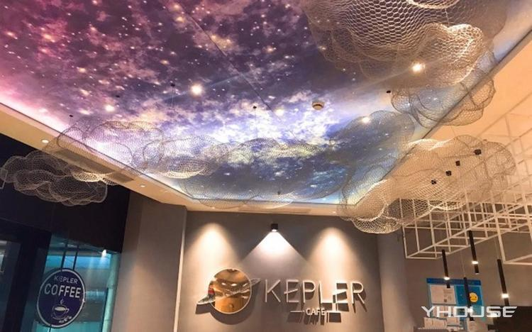 Kepler Coffee