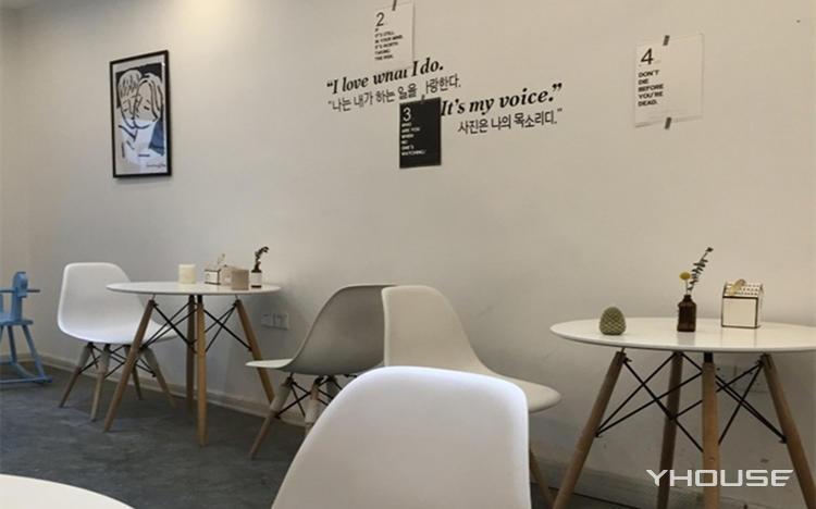也许·maybe cafe