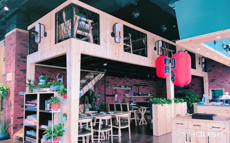 沐小石花艺日式餐厅
