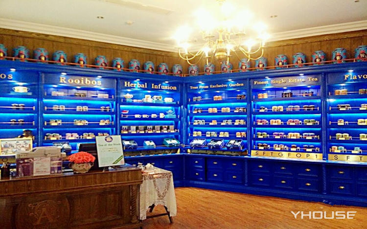 安薇塔英国茶屋(谢家湾万象城店)