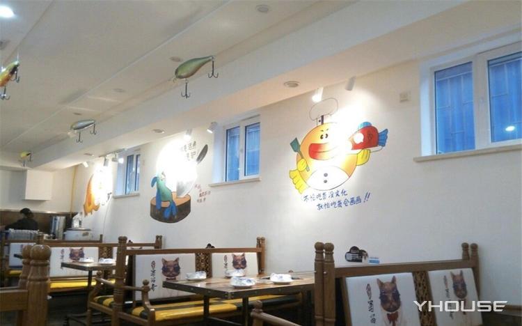 蜀留香石锅鱼(桂林路店)