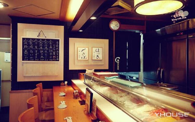 鼎尚禾寿司