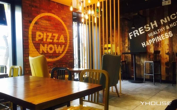 比萨到PizzaNow(安定门外店)