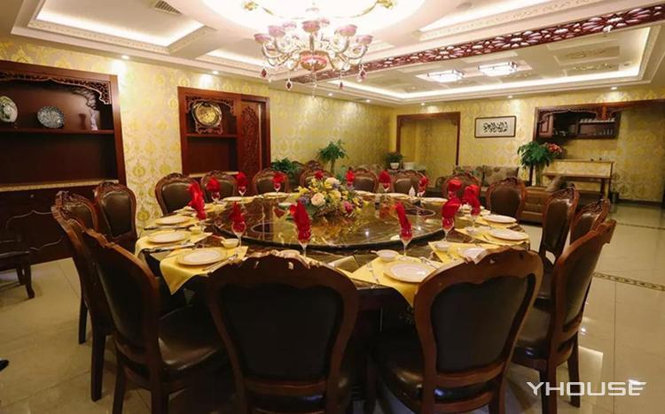 海尔巴格新疆餐厅(东来兴店)