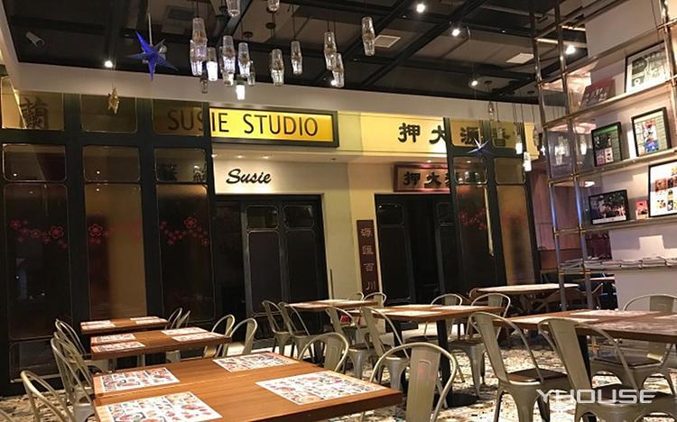 星荟港式餐厅(德思勤店)