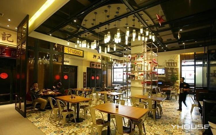 星荟港式餐厅(喜盈门店)