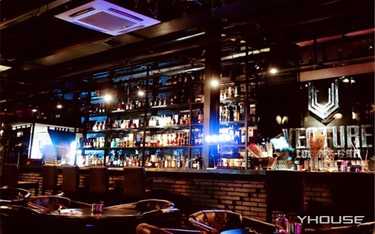 Venture Lounge Bar