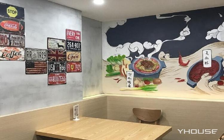 渔意火灶▪酸菜鱼专注十一年(广医二院店)