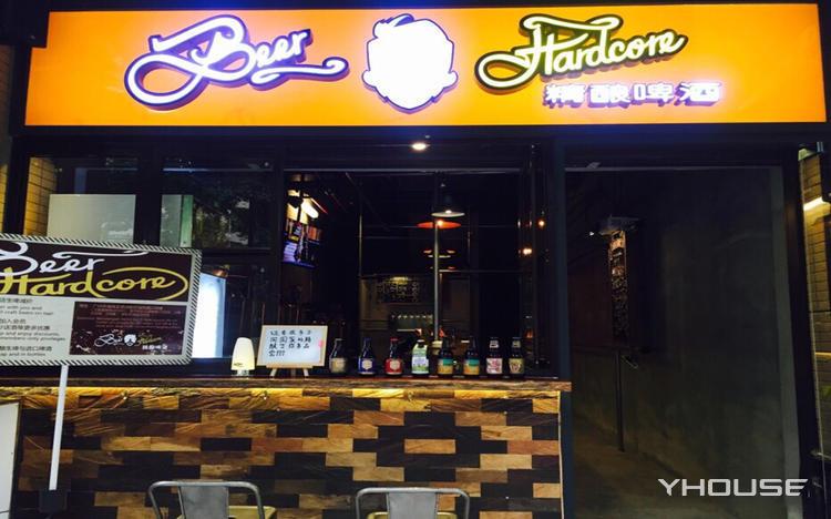 BeerHardcore(琶洲分店)