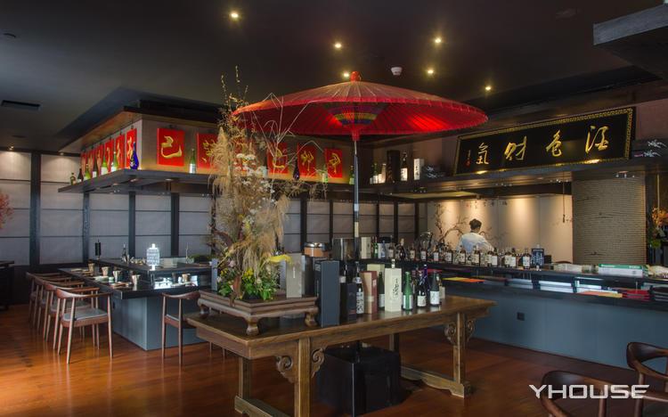 喜院京都厨房