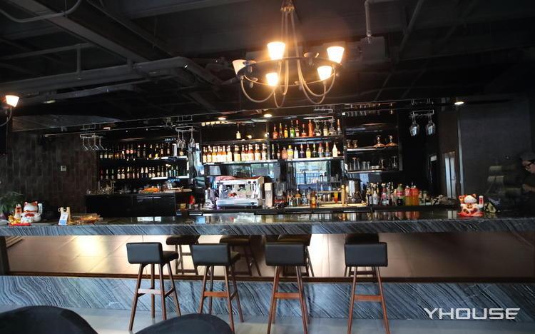 Z lounge Bar